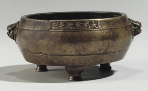 A Chinese bronze tripod two-ha