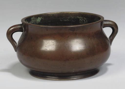 A Chinese bronze censer, 18th/
