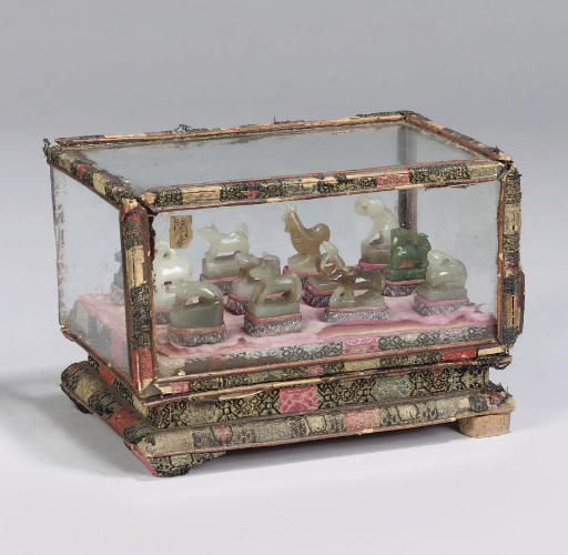 A Chinese jade set of Zodiac A