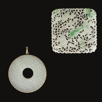 A Chinese jadeite pierced squa