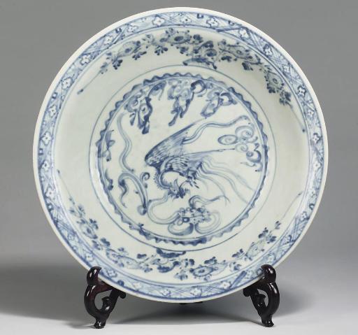 An Annamese blue and white cha