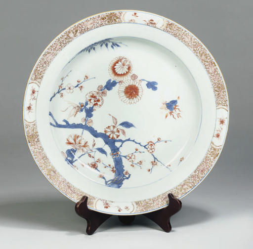 A large Chinese Imari charger,