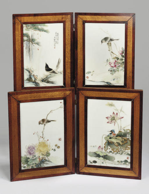 A set of four Chinese famille