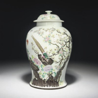 A Chinese famille rose jar and