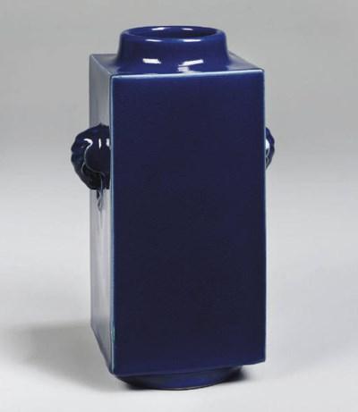 A Chinese blue-glazed square v