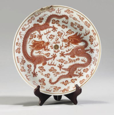 A Chinese iron-red decorated '