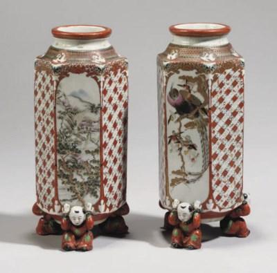 A pair of Japanese kutani vase