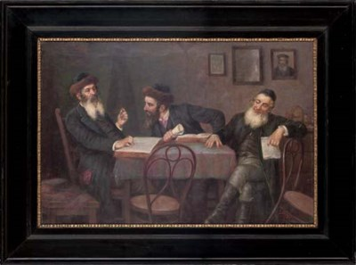 Jewish? School, 20th Century