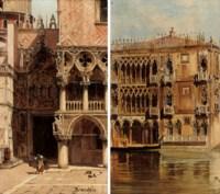 Ca d'Oro; and La Porta della Casa Julio