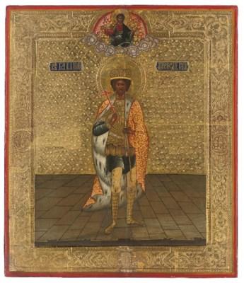 THE PRINCE ST. ALEXANDER NEVSK
