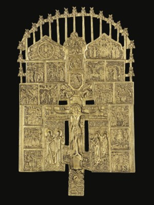 A BRASS CRUCIFIX WITH THE MAIN