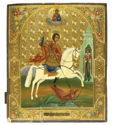 ST. GEORGE THE DRAGON-FIGHTER