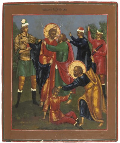 THE BETRAYAL OF CHRIST BY JUDA