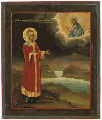 THE APPARITION OF CHRIST TO ST