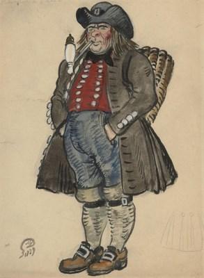 Mstislav Valer'ianovich Dobuzh