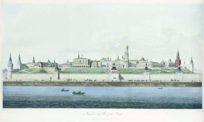 LYALL, Robert (d.1831).  The C