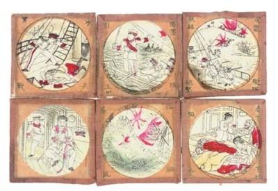 Japanese lantern slides