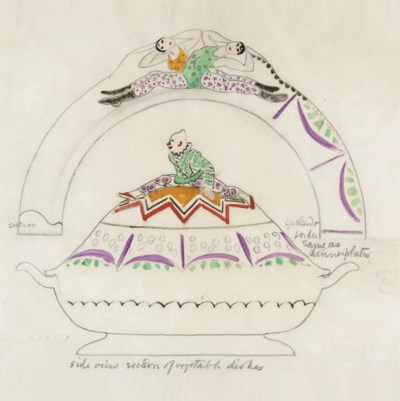 CIRCUS, 'SIDE VIEW SECTION OF