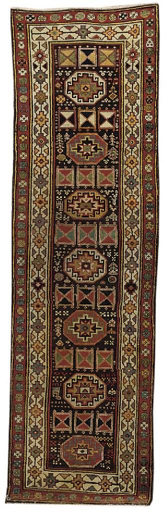 A Moghan long rug, South Cauca