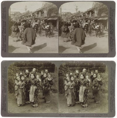 Japan through the stereoscope,