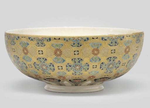 A Satsuma bowl, Meiji Period (