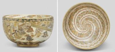 A satsuma bowl, signed Shizan,
