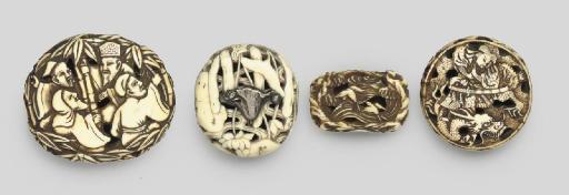 A group of four pierced manju
