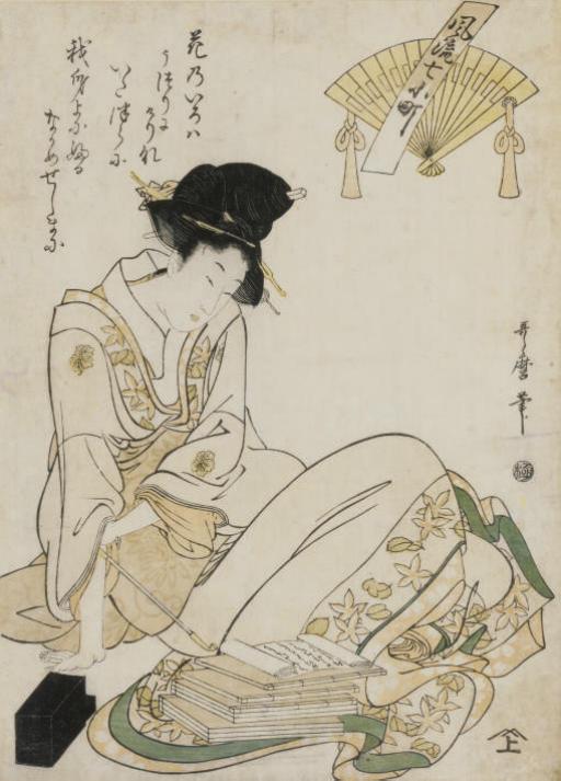 Utamaro (1750-1806)