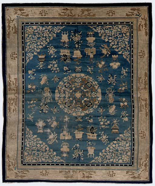 A Peking carpet