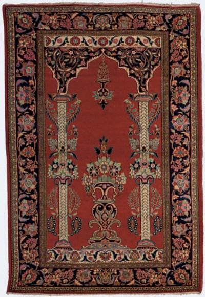 A Kashan prayer rug