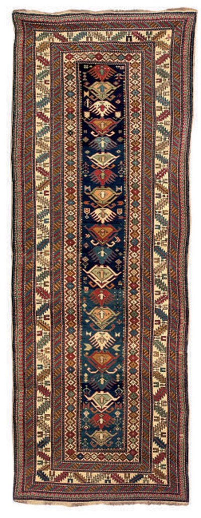 A fine Shirvan long rug