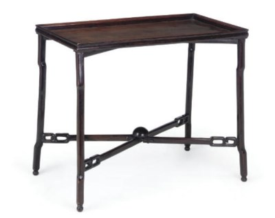 A CHINESE HARDWOOD TRAY ON STA