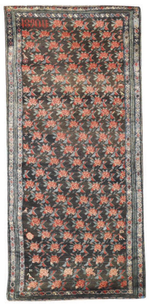 An antique Karabagh rug & Kirm