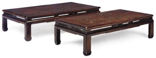 A RED LACQUER LOW TABLE