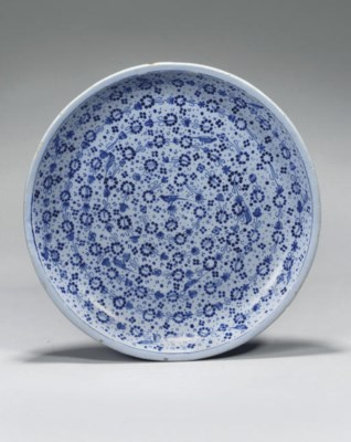 A GERMAN FAYENCE DISH