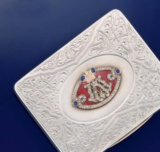 A Russian diamond gem and enam