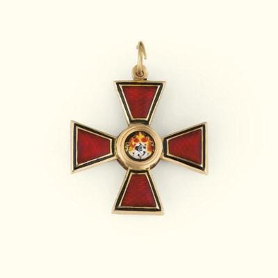 A Russian award of the Order o