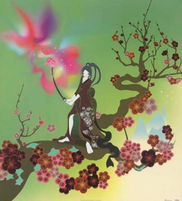 Chiho Aoshima (Japanese, B. 19
