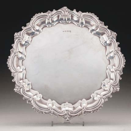 A VICTORIAN STYLE SILVER SALVE