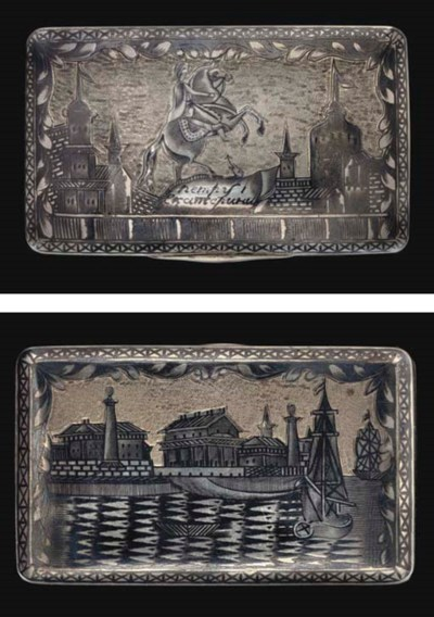 A 19TH CENTURY RUSSIAN PARCEL-