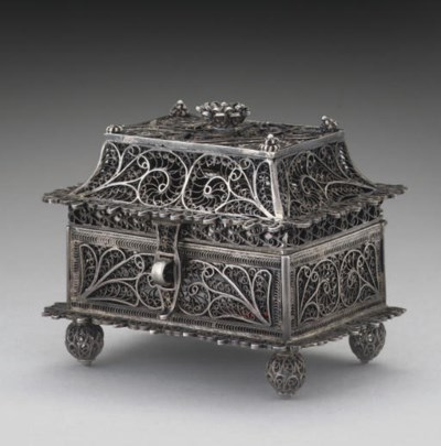 A SMALL EARLY 19TH CENTURY RUS