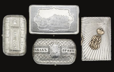 A GROUP OF FOUR 19TH CENTURY R