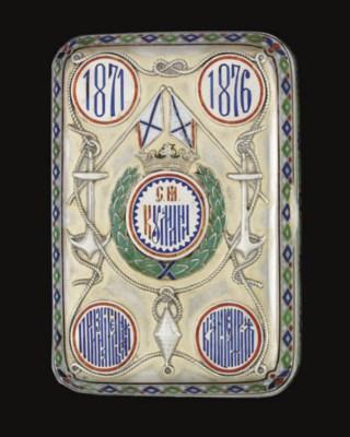 NAVAL INTEREST:- A 19TH CENTUR