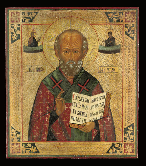 ST. NICHOLAS THE MIRACLE-WORKE