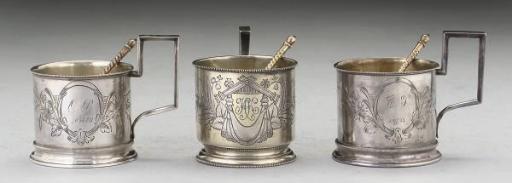 Three Russian tea glass holder