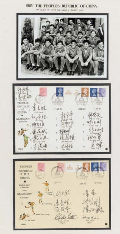 TWO COMMEMORATIVE POSTAL COVER