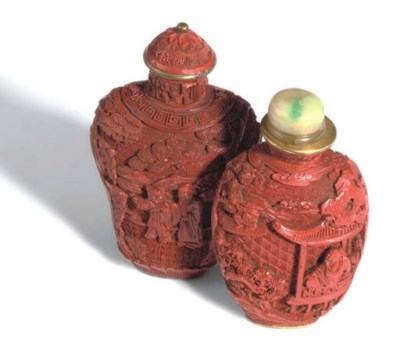 TWO CHINESE CINNABAR LACQUER S
