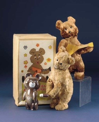 A Russian clockwork bear playi