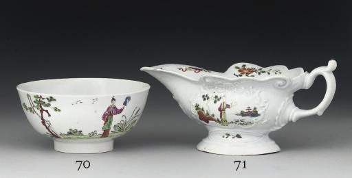 A WORCESTER BOWL