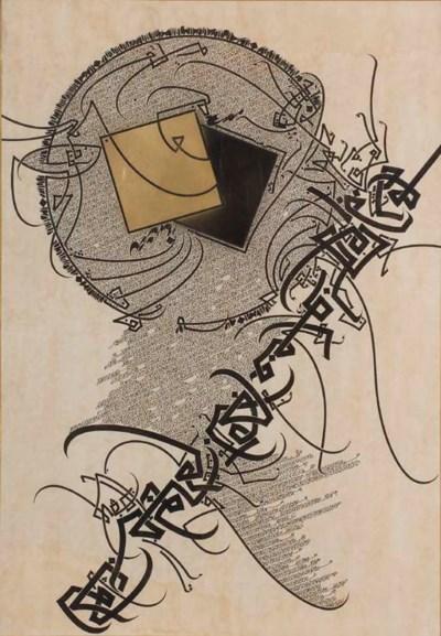 NJA MAHDAOUI (TUNISIA, B. 1937